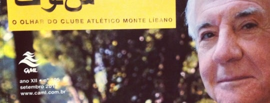 Clube Atlético Monte Líbano is one of Alexandreさんのお気に入りスポット.
