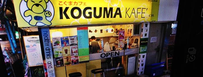 KOGUMA KAFE' is one of BKK_Tea/ Chocolate/ Juice Bar.