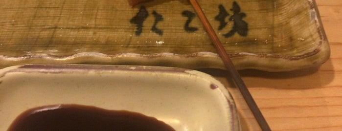 くわ焼 たこ坊 is one of 美味しいと耳にしたお店.