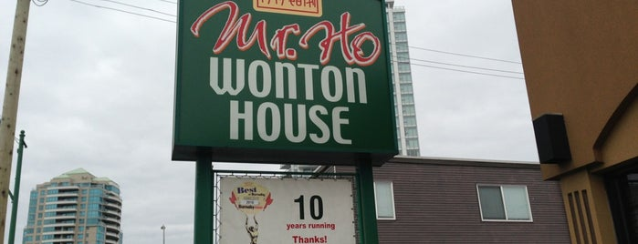 Mr Ho Wonton House is one of Vancouver Restaurants.