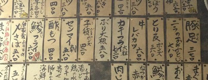 千両 is one of Boyaさんの保存済みスポット.