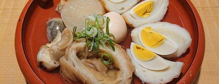 季節料理おでん 山さん is one of Ishikawa.