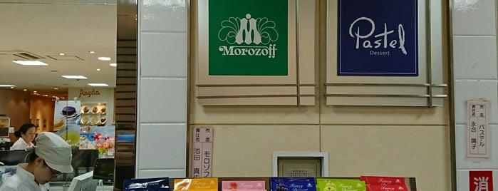 モロゾフ 東武船橋店 is one of Funabashi・Ichikawa・Urayasu.