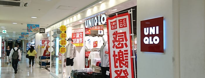 UNIQLO is one of Funabashi・Ichikawa・Urayasu.