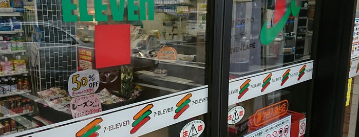 7-Eleven is one of closed.