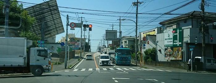 馬込十字路 is one of Funabashi・Ichikawa・Urayasu.