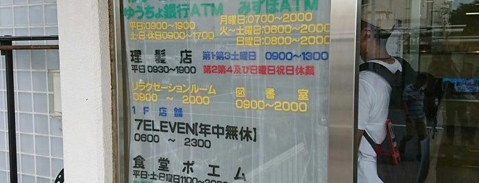 セブンイレブン 7FS陸上自衛隊習志野駐屯地店 is one of Funabashi・Ichikawa・Urayasu.