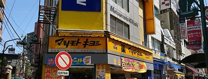 マツモトキヨシ 船橋駅前通り店 is one of Funabashi・Ichikawa・Urayasu.