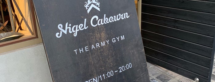 Nigel Cabourn, THE ARMY GYM Flagship Store is one of tokyo.