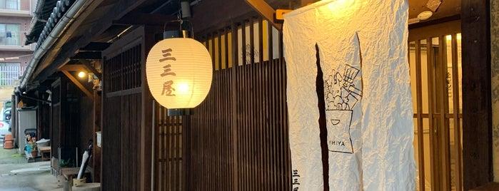 三三屋 is one of 京都!.