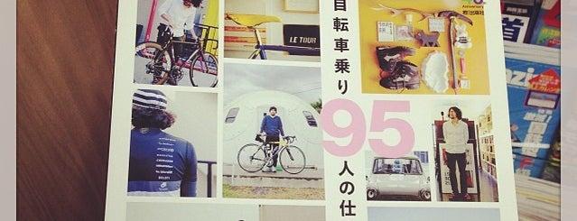 TSUTAYA BOOKSTORE is one of Locais curtidos por Masahiro.