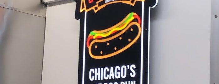 Gene's & Jude's is one of Unofficial LTHForum Great Neighborhood Restaurants.