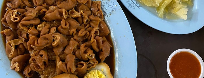 To-Ricos Guo Shi (Kway Chap) 多丽哥粿汁 is one of Hawker Stalls I Wanna Try... (3).