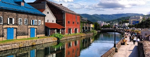 Otaru Canal is one of CTS.
