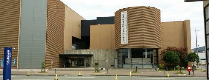御食国 若狭おばま 食文化館 is one of 近江 琵琶湖 若狭.