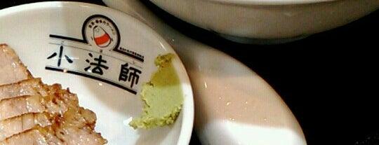 喜多方ラーメン坂内 小法師 西蒲田店 is one of Locais curtidos por 🐷.