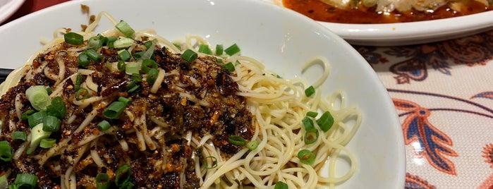 Sijie Sichuan Kitchen is one of HONG KONG.