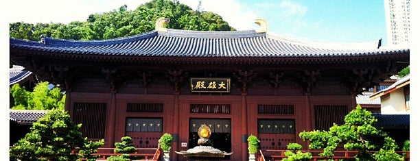 Chi Lin Nunnery is one of hong kong..