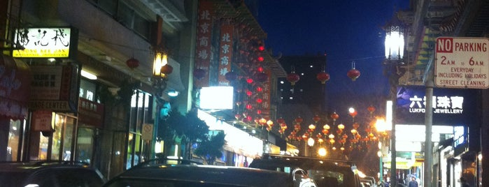 China Town Min Mall is one of SF.