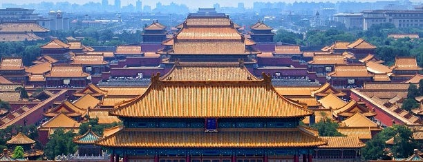 Jingshan Park is one of Beijing.