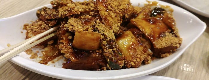 Apa Rojak @ Parkway Parade Foodcourt is one of Posti che sono piaciuti a Ian.