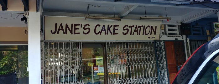 Jane's Cake Station is one of Tempat yang Disukai Ian.