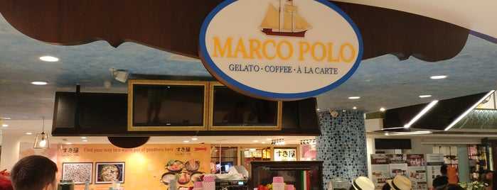 Marco Polo - Gelato & Coffee is one of Lugares favoritos de Ian.