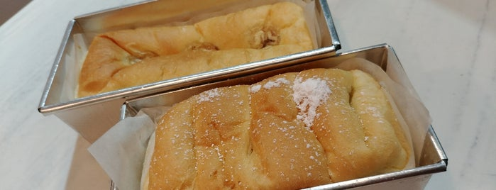Thai Baàng Bakery is one of Ian 님이 좋아한 장소.