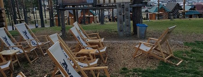 Avantura park is one of Posti che sono piaciuti a Jelena.