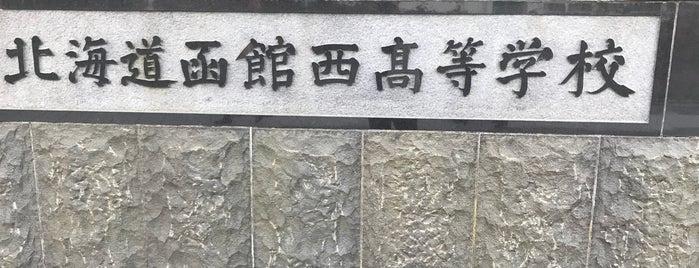 北海道函館西高等学校 is one of Hokkaido.
