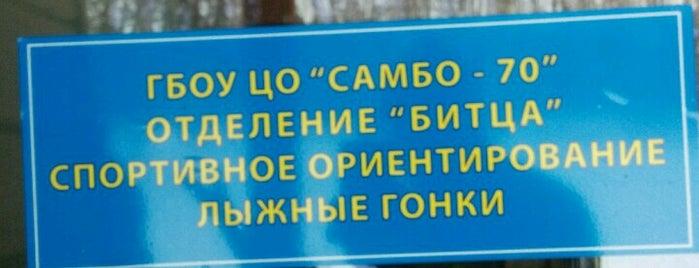 """СК """"Альфа-Битца"""" is one of Ivan : понравившиеся места."""