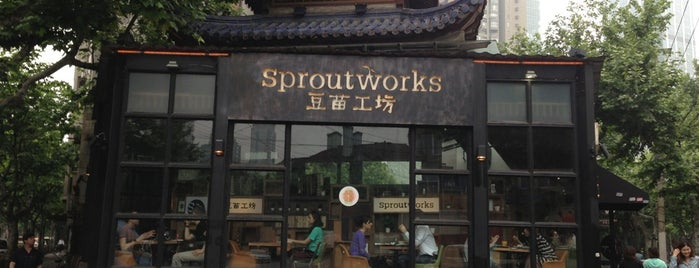 Sproutworks 豆苗工坊 is one of Posti salvati di Алена.