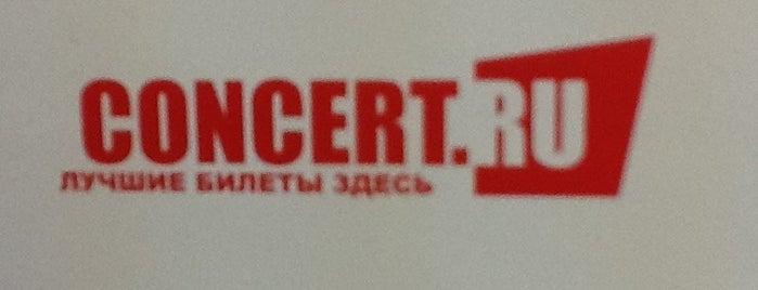 concert.ru is one of Posti che sono piaciuti a Albena.
