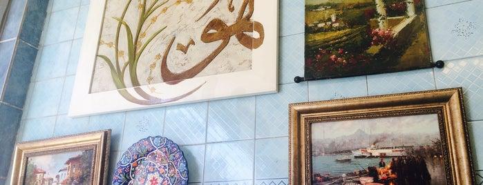 Meşhur Fetih İşkembe Salonu is one of สถานที่ที่บันทึกไว้ของ Sibel.