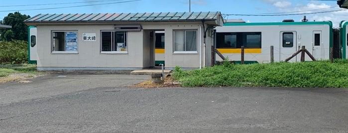 Higashi-Ōsaki Station is one of JR 미나미토호쿠지방역 (JR 南東北地方の駅).