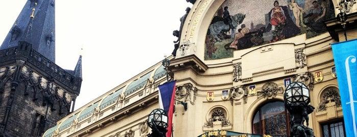 Площадь Республики is one of Prag.