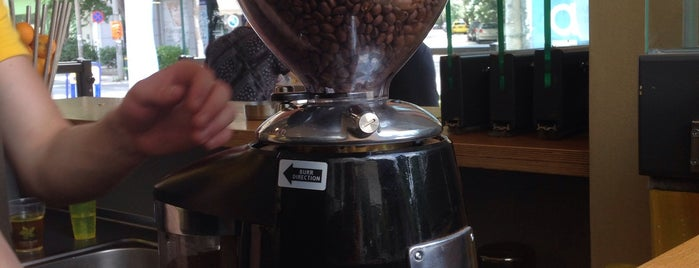 Coffee Island is one of Ifigenia: сохраненные места.
