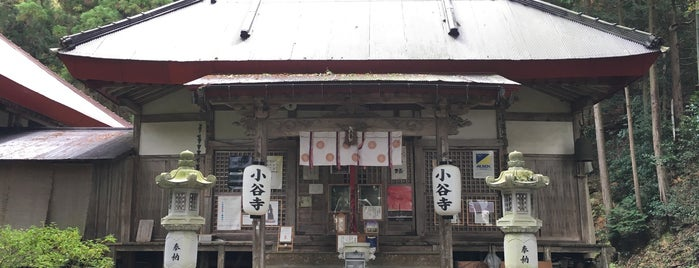 如意輪山 小谷寺 is one of 近江 琵琶湖 若狭.