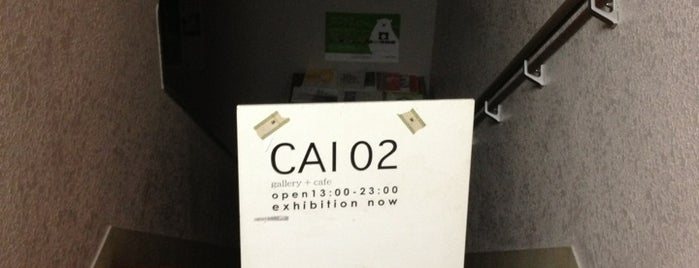 CAI02 is one of Sapporo.