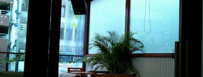 HARUMARI Cafe&Bar 渋谷 (チャイニーズバル ハルマリ) is one of Coffee shops.