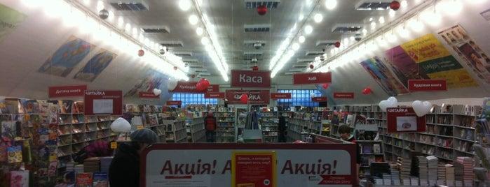 Читайка is one of Posti che sono piaciuti a Oleksandr.
