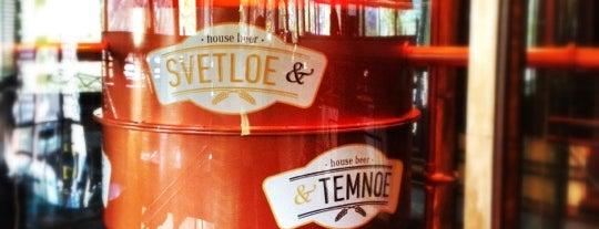 Svetloe & Temnoe is one of Specials.