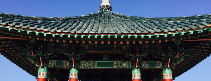 Korean Bell of Friendship is one of Los Angeles.