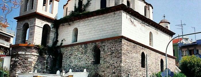 Saint Nicolas is one of Kavala.