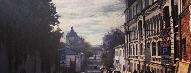 Хохловский переулок is one of Москва.