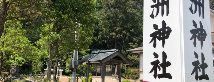 南洲神社 is one of 西郷どんゆかりのスポット.