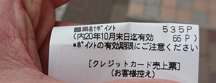 マックスバリュ 観音寺駅南店 is one of fantasista_7さんのお気に入りスポット.