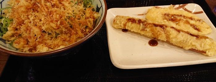 丸亀製麺 廿日市店 is one of สถานที่ที่ ZN ถูกใจ.