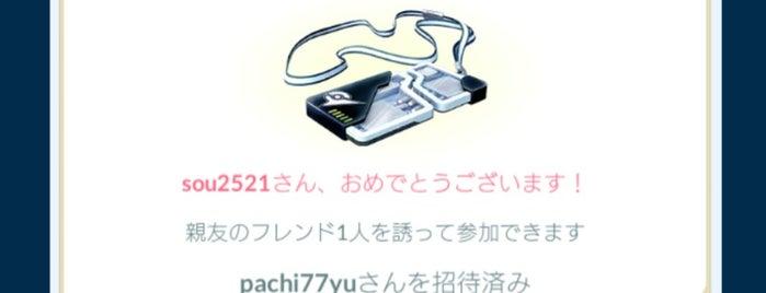 イオンラウンジ宇品店 is one of 全国のイオンラウンジ.