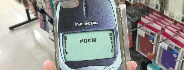 NetOneCom Gadget Accessories is one of Lugares favoritos de iRMa.